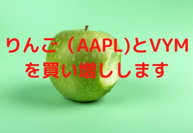 青リンゴの写真