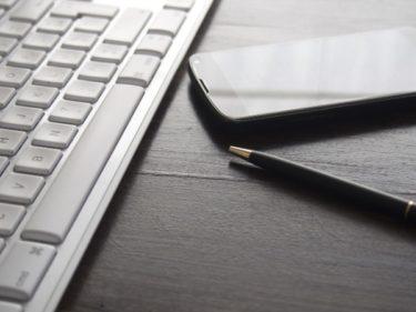 PCと携帯電話とペン