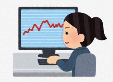 株取引をする女性